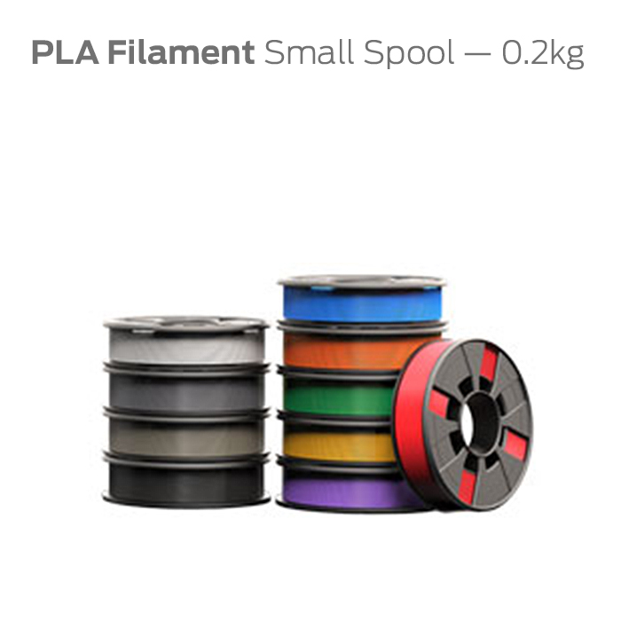 PLA Filament Small Spool — 0.2kg