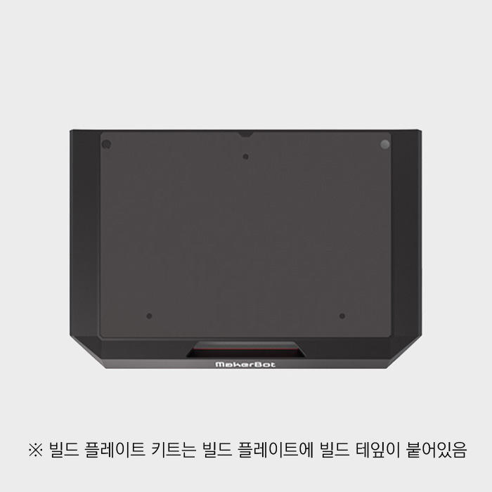 빌드 플레이트 키트 (Build Plate Kit) for Replicator+